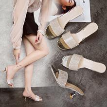 凉拖鞋女2019夏季新款韩版时尚百搭一字拖亮片水钻低跟酒杯跟女鞋