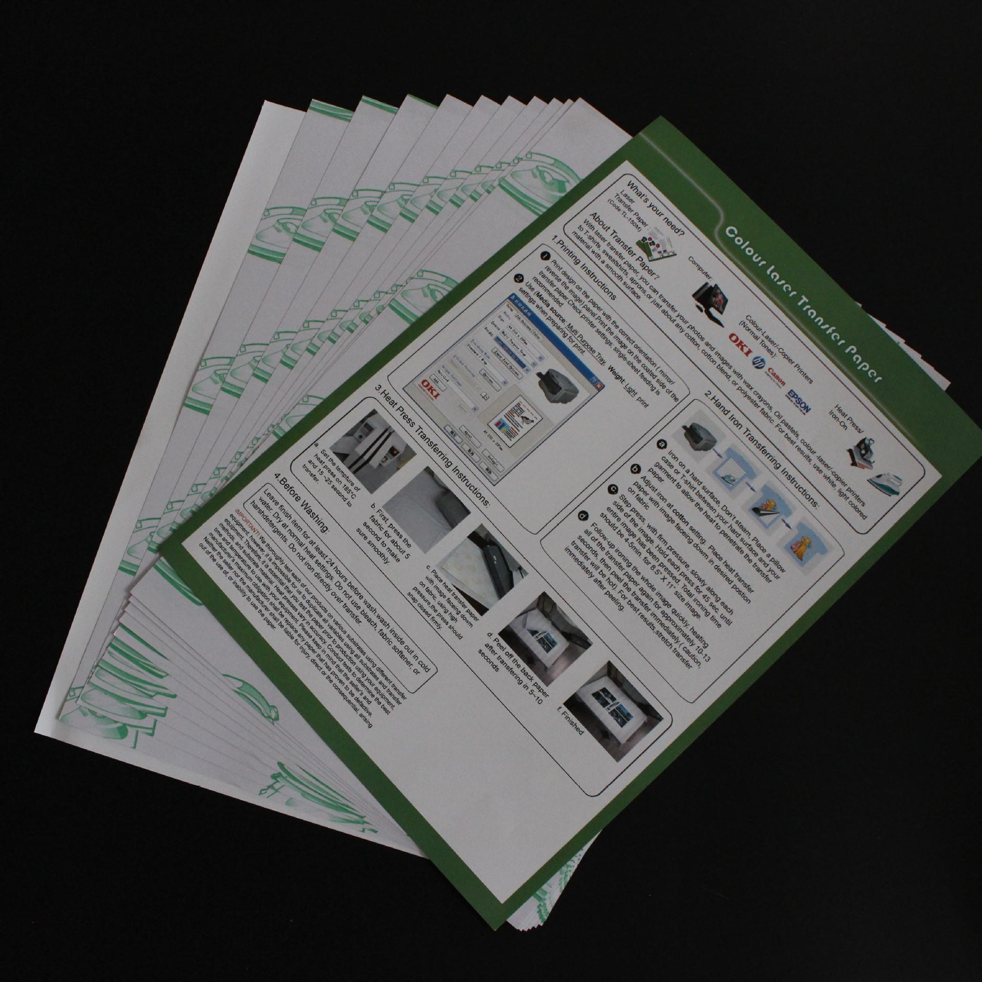 激光热转印纸(无需切割 镂空)TL-150M(浅色)10/包