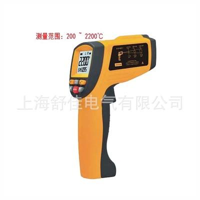 厂家批发手持式温度计OT2200红外线测温仪 高温测量 激光瞄准
