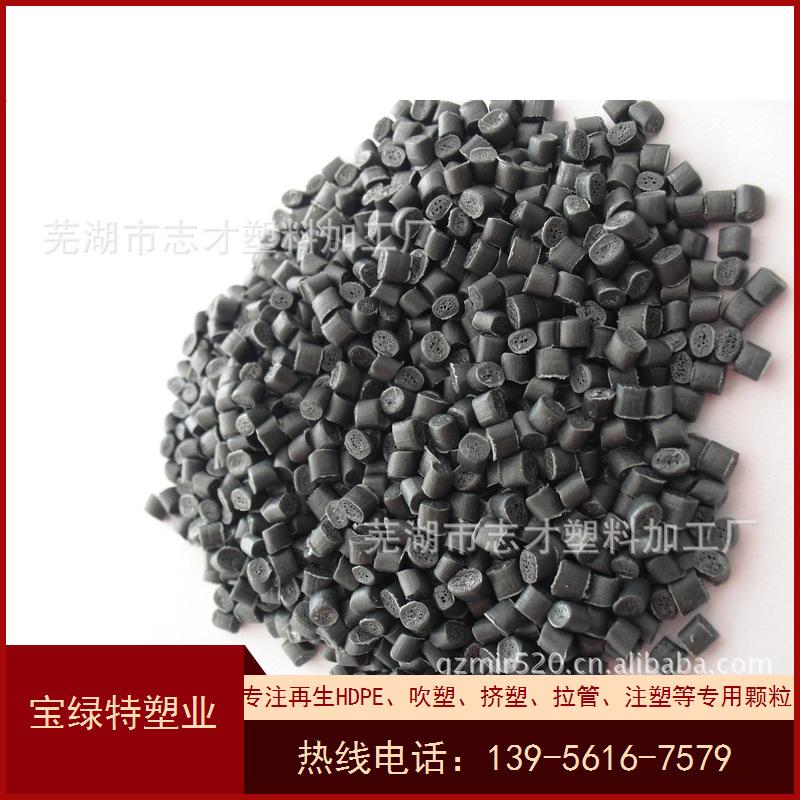 再生hdpe中空、HDPE再生颗粒管材hdpe颗粒再生料、黑色HDPE再生料