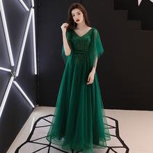 晚禮服長款女2019新款高貴大氣v領顯瘦名媛聚會綠色連衣裙主持人