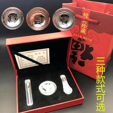 猪年纯银聚福三宝套装999金碗筷创意摆件三件套 银行保险礼品定制