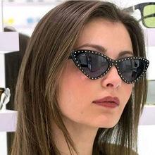 95120 歐美時尚三角形小框太陽鏡 鉚釘女士小眼鏡墨鏡 批發熱賣