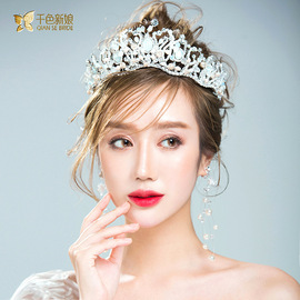 Bride new crown crown head jewelry wedding beaded hair accessories wedding dress accessories headband