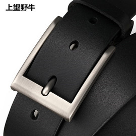 Men's belt leather pin buckle business youth tide leisure young people pure head layer leather pants belt men's belt