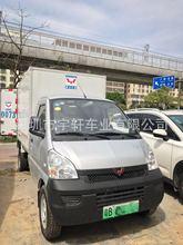 五菱纯电动厢式运输车 新能源 面包车