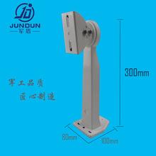 厂家生产鸭嘴万向节枪机监控器支架铝合金摄像头室外壁装安防配件