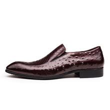 真皮正品男士商務英倫皮鞋 頭層牛皮打蠟皮男鞋爆款鱷魚紋皮鞋男
