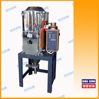 塑料颗粒干燥机 100KG注塑机干燥机 立式干燥机 不锈钢塑料干燥机