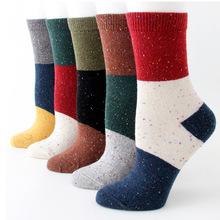 厂家直销拼色羊毛袜冬季加厚保暖成?#25628;?#27611;袜跨境热销?#38556;?#22899;袜批发