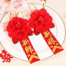 结婚庆用品个性创意韩式唯美婚礼新郎新娘主婚人迎宾新人送亲胸花