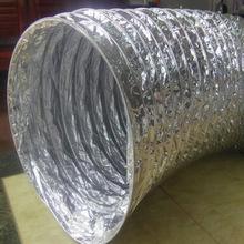 现货空调通风铝箔伸缩软管耐高温隔热保温金属软管空调铝箔风管