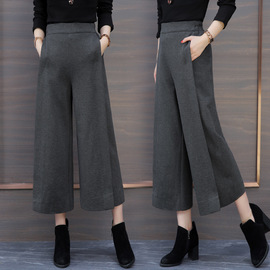 Woolen broad-legged trousers for women in autumn the new fashion tight, high-waisted, loose-fitting casual nine-point trousers