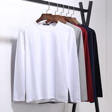 男士长袖纯白色T恤打底衫?#21487;?#22278;领黑色体恤修身春秋季男装上衣服