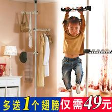 頂天立地陽台晾衣架伸縮單桿室內升降不銹鋼簡易曬衣架活動衣架