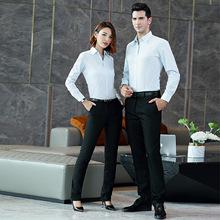 春秋职业套装男女同款衬衫工作服长袖商务正装男士白衬衣面试工装