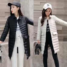 反季羽绒服女中长款轻薄款2019冬季新款修身轻便保暖棉袄外套潮