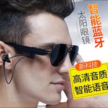 无线蓝牙眼镜蓝牙偏光蓝牙太阳镜开车蓝牙耳机音乐蓝牙耳机男女款