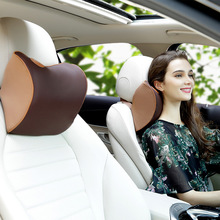 Space memory cotton head pillow neck pillow car four seasons leather pillow car interior products