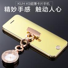 新款K9+ 卡片手机智能触控袖珍超薄迷你小手机移动电信版手机