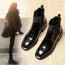 短靴女春秋2018新款小短靴粗跟秋款切尔西网红英伦漆皮中跟靴?#20248;? />                                     </a>                                     <div class=