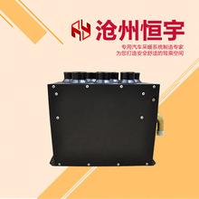 CS-600/2客车用取暖除霜器,汽车水暖除霜器