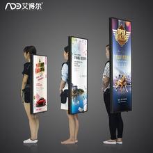 背式广告led背包灯箱充电便携式可移动房地产拓客户外夜拓广告牌