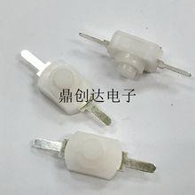 现货 超小型手电筒自锁开关复位按钮2脚贴片直插长12宽8高度8MM