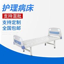 ABS平板床 家用多功能医疗护理病床 护栏床垫L2150*900*500
