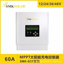 智能MPPT太阳能充电控制器60A电压12/24/48v自动识别系统带监控