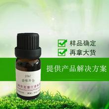依克塞汀香精香料样品(提供产品解决方案)厂家直销香精工业