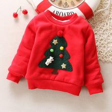 圣誕樹男女寶寶兒童加絨加厚小清新可愛衛衣棉襖一件代發混批批發