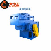 全自动化塑料机械2500-3000kg/h塑料材料单轴撕碎机