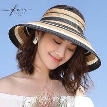 帽?#20248;?#22799;天防晒韩版遮阳帽出游太阳帽海边空顶帽折叠防紫外线草帽