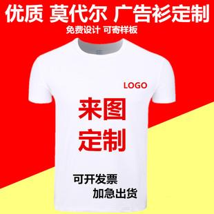 Транспорт реклама Рубашка сделанный на заказ круглый вырез с коротким рукавом футболка культура рубашка класс обслуживания работа Сервисная печать логотипа сделанный на заказ DIY