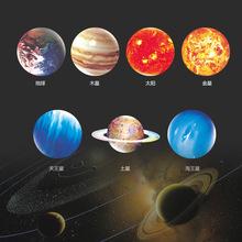 墻貼廠家批發 宇宙六大行星太陽彩色夜光貼 客廳臥室床頭裝飾墻貼