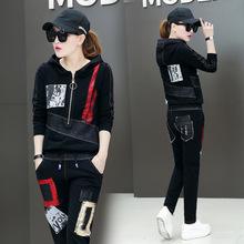 个性帅气套装2019春秋新款运动休闲套装女韩版个性时尚牛仔两件套