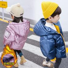 男女童時尚棉服2018新款兒童女孩寶寶冬裝棉襖洋氣外套棉衣面包服