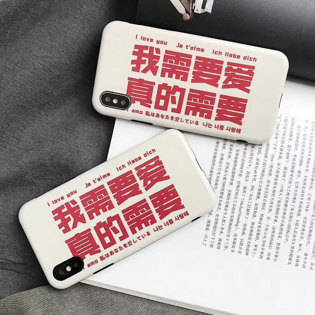 Original personality text Apple iphonex mobile phone shell 7/8plus all-inclusive soft matte 6 creative men and women new s
