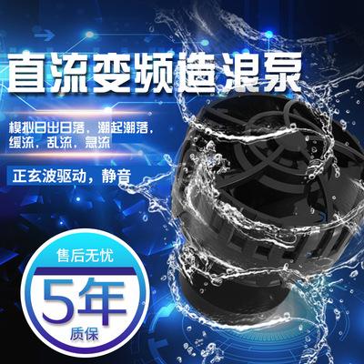 新款中科ECO Slim静音直流变频造浪泵 迷你磁吸超薄造浪泵