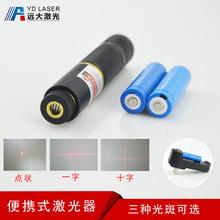 650nm可调焦激光手电 红光大功率激光器户外可见光束激光笔