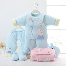 2018韩版新款宝宝厚棉多件套 可爱婴幼口水巾套装棉质儿童装批发