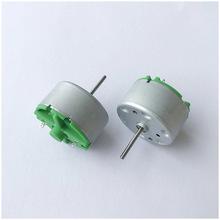 500直流微型电机 吹风筒微电机智能水泵 自动搅拌器小型家电马达