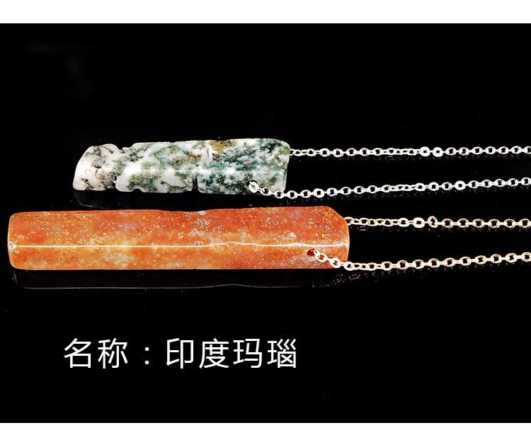 Agate Crystal Natural Stone Irregular Pendent  NHKES357886