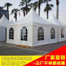 專業銷售 高品質景觀篷房 戶外演出篷房 展覽展示尖頂篷房批發