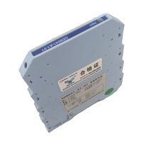 厂销信号隔离器 超薄型二线制隔离配电器 二入二出高精度