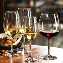 德国进口schott无铅水晶玻璃高脚葡萄酒杯红酒杯