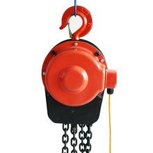 环链电动葫芦380V1/2/3/5/10/t吨起重电葫芦电动倒链链条提升机
