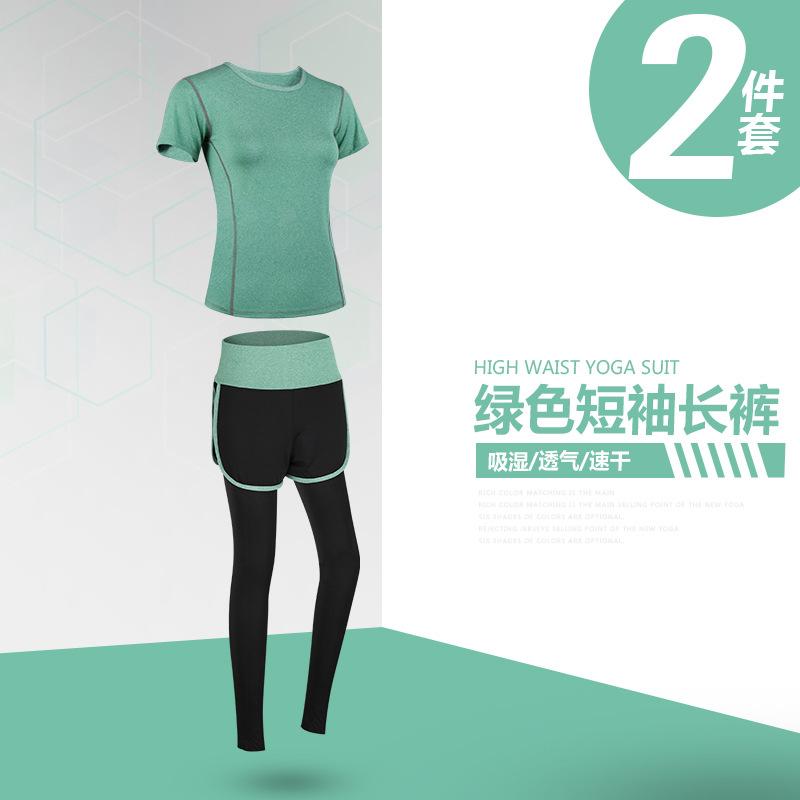 运动套装女瑜伽服运动衣新款跨境高腰显瘦跑步LOGO定制春秋新款