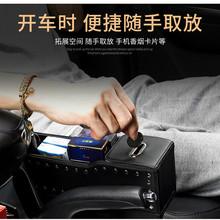 汽车坐垫夹缝收纳盒手机钥匙储物袋车用座椅缝隙置物箱 批发